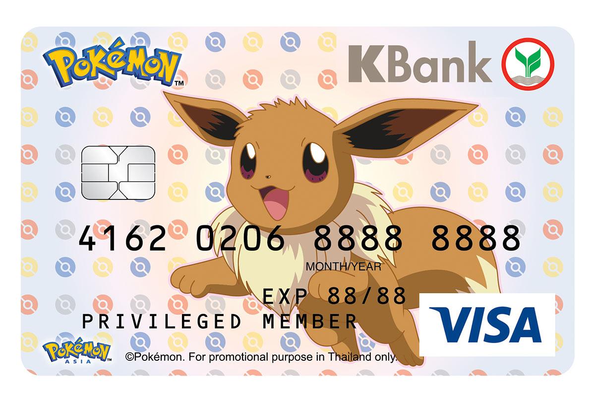 kbank-debit-card-pokemon-edition-7