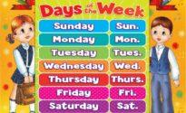 англ дни недели